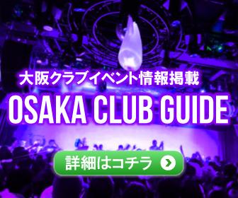 OSAKA CLUB GUIDE